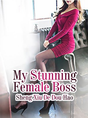 cover image of My Stunning Female Boss