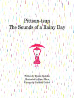 cover image of Pittsun Tsun