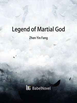 cover image of Legend of Martial God