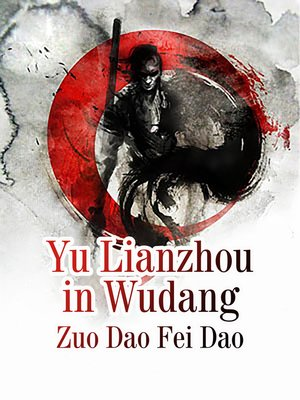 cover image of Yu Lianzhou  in Wudang