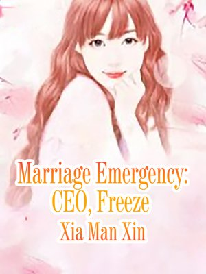 cover image of Marriage Emergency