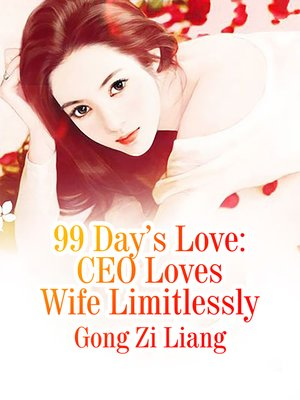 cover image of 99 Day's Love