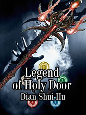 cover image of Legend of Holy Door
