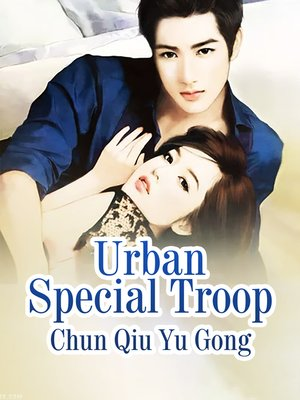 cover image of Urban Special Troop