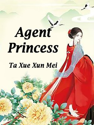 cover image of Agent Princess