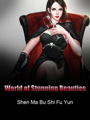 cover image of World of Stunning Beauties
