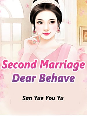 cover image of Second Marriage