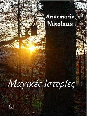 cover image of Μαγικές Ιστορίες