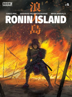 cover image of Ronin Island (2019), Issue 5