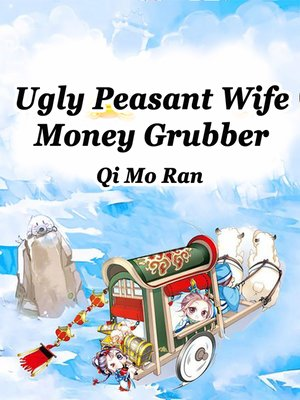 cover image of Ugly Peasant Wife