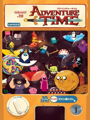 cover image of Adventure Time #38