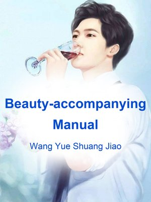 cover image of Beauty-accompanying Manual