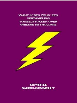cover image of want ik ben Zeus