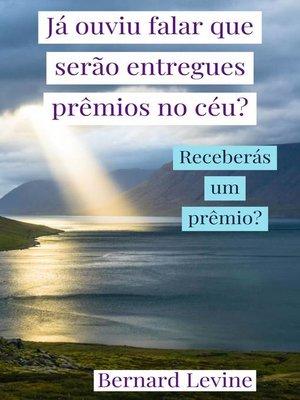 cover image of Já ouviu falar que serão entregues prêmios no céu?