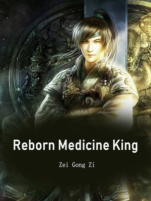 cover image of Reborn Medicine King
