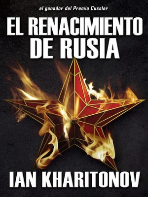 cover image of El Renacimiento De Rusia