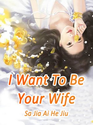 cover image of I Want to Be Your Wife