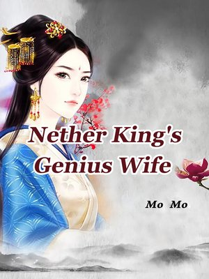 cover image of Nether King's Genius Wife