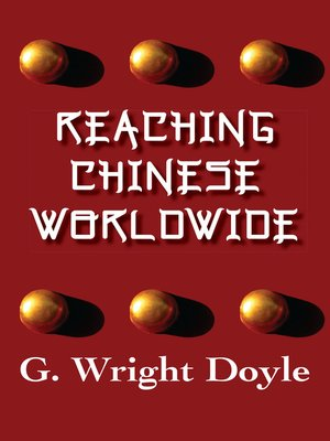 cover image of Reaching Chinese Worldwide
