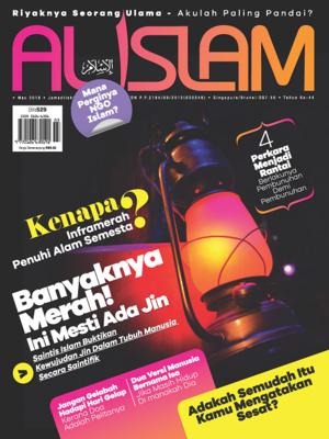 cover image of Al Islam