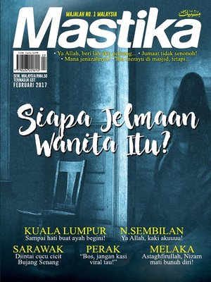 cover image of Mastika
