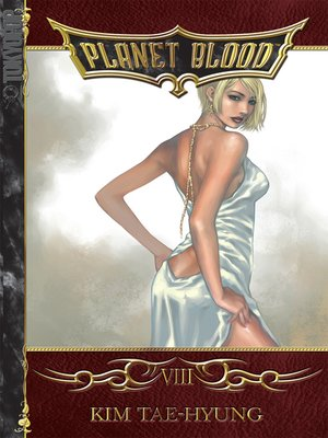 cover image of Planet Blood, Volume 8