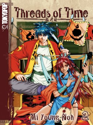 cover image of Threads of Time, Volume 2