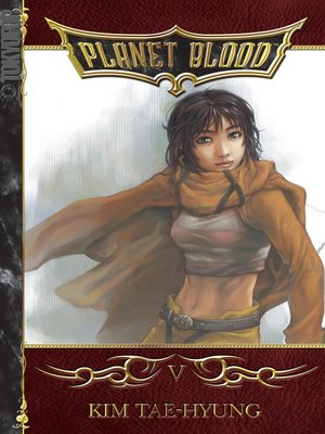 cover image of Planet Blood, Volume 5