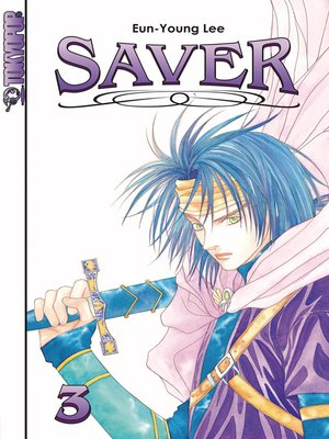 cover image of Saver, Volume 3