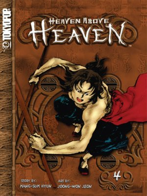 cover image of Heaven Above Heaven, Volume 4