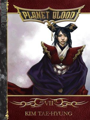 cover image of Planet Blood, Volume 7