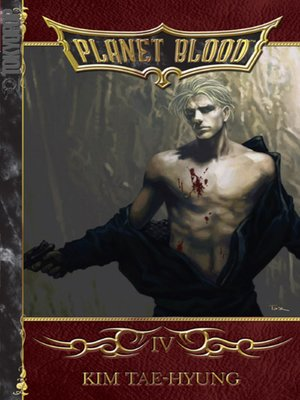 cover image of Planet Blood, Volume 4