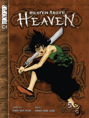 cover image of Heaven Above Heaven, Volume 5