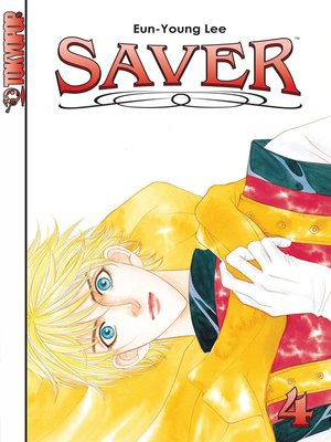 cover image of Saver, Volume 4