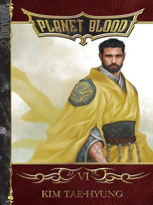 cover image of Planet Blood, Volume 6