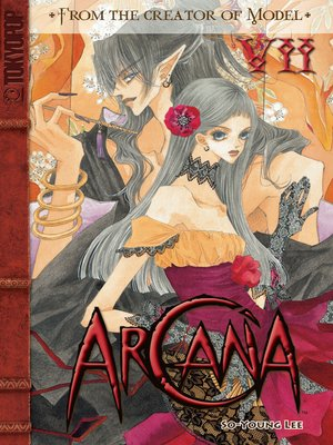 cover image of Arcana, Volume 7