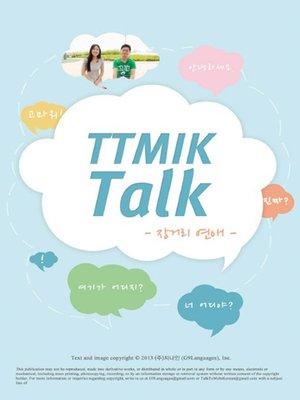 cover image of TTMIK Talk-LongDistanceRelationship