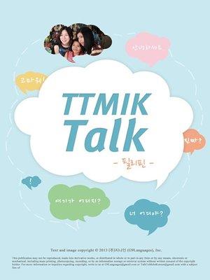 cover image of TTMIK Talk-Philippines