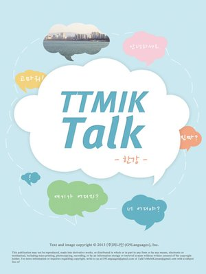 cover image of TTMIK Talk-Han River
