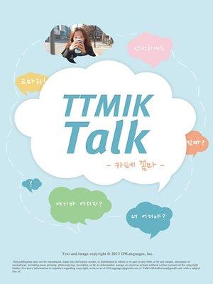 cover image of TTMIK Talk-Café Comma