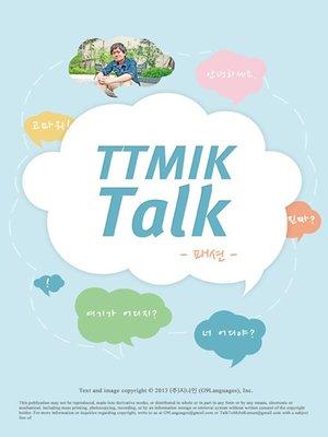 cover image of TTMIK Talk-Fashion