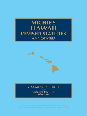 cover image of Michie's Hawaii Revised Statutes Annotated