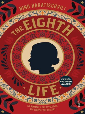 cover image of The Eighth Life