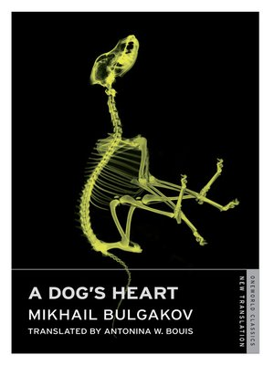 cover image of Dog's Heart