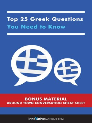 cover image of Top 25 Greek Questions You Need to Know