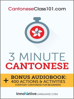 cover image of 3-Minute Cantonese