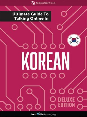 cover image of The Ultimate Guide to Talking Online in Korean