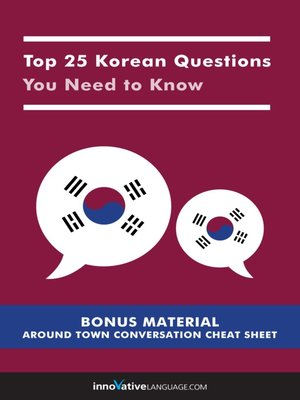 cover image of Top 25 Korean Questions You Need to Know