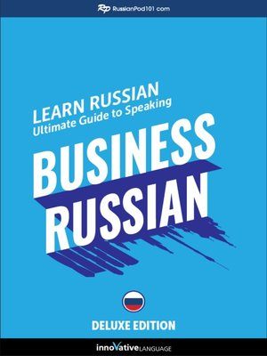 cover image of Ultimate Guide to Speaking Business Russian for Beginners