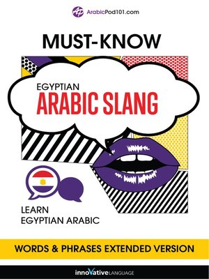 cover image of Must-Know Arabic Slang Words & Phrases